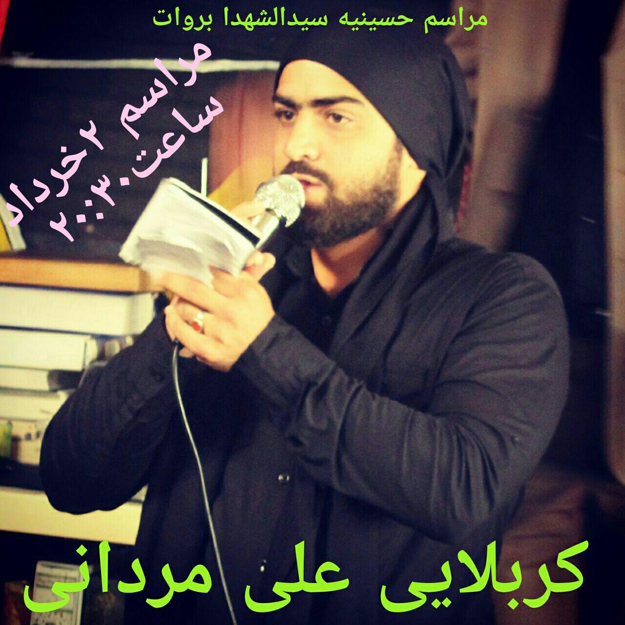 کربلایی علی مردانی وکربلایی محمدرضا دانشی وکربلایی مهران بارانی